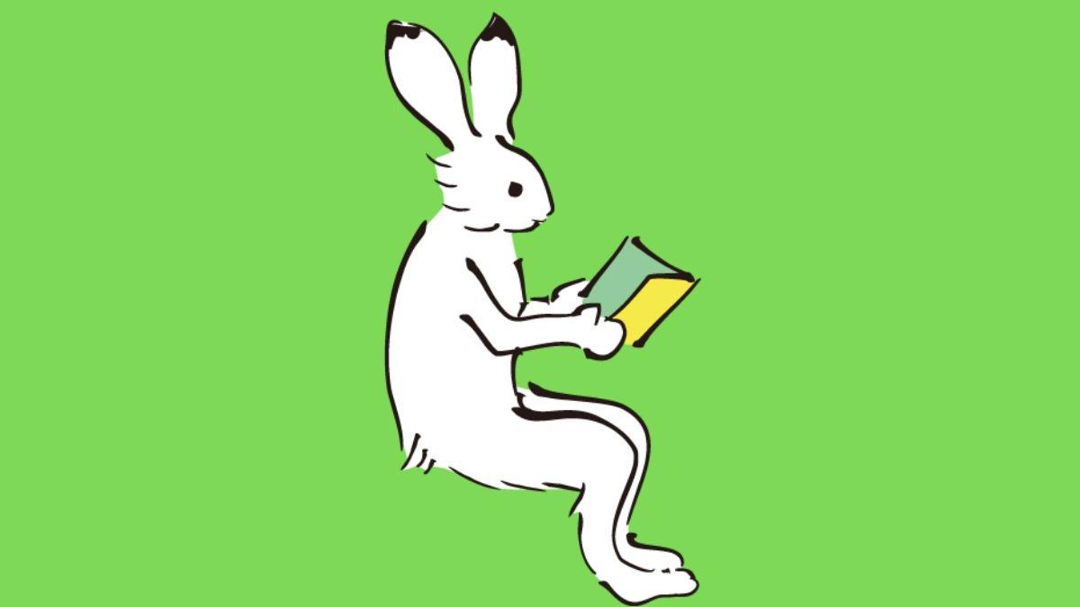 文庫本を読むうさぎ