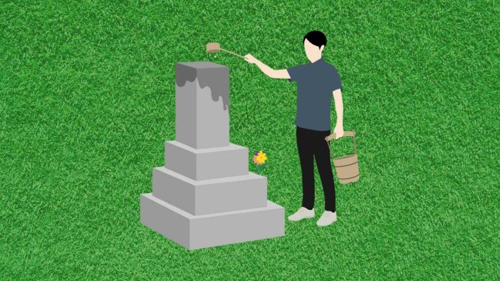 墓石の洗い方